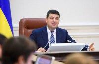 Кабмин одобрил проект госбюджета-2018 (обновлено)