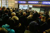 В Лондоне эвакуировали станцию метро