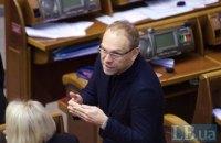 Тимошенко виграла в Герасимова позов про поширення недостовірної інформації