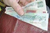 Работодатели задолжали днепропетровцам 10,2 млн грн
