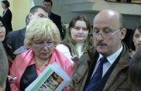 """Ізовітова обміняла посади трьох членів Вищої Ради Юстиції на місце """"під сонцем""""."""