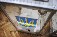 В Украине проходят выборы в 51-й объединенной территориальной громаде