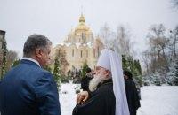 Порошенко встретился с митрополитом УПЦ МП Софронием, который поддерживает автокефалию