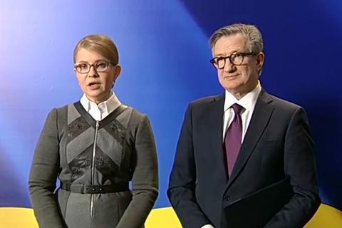 Тарута заявив про підтримку Тимошенко на виборах