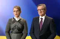 Тарута заявил о поддержке Тимошенко на выборах
