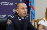 Начальника вінницької поліції Юрія Педоса відсторонено, двох його заступників звільнено