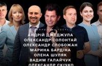 """Минцифры запустило сериал """"Кандидат"""" к местным выборам"""