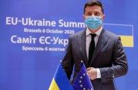 Украина и ЕС договорились работать над обновлением Соглашения об ассоциации