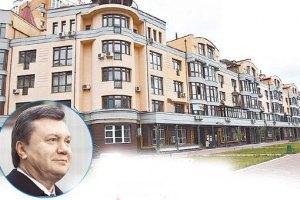 Названа самая дорогая недвижимость в Киеве