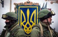 """""""Гібридні війни"""" Росії. Відлуння спецоперацій через 100 років"""