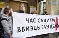 Дніпровський суд продовжив розгляд справи за обвинуваченням Мангера і Левіна
