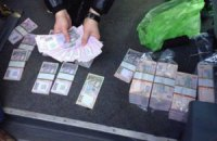 В Днепропетровске сотрудник налоговой попался на взятке в 2,2 млн гривен