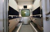 """""""Укрзалізниця"""" купила 13 пасажирських вагонів-трансформерів"""