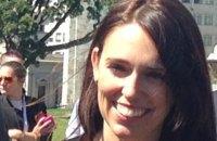 В Новой Зеландии к власти пришла оппозиция