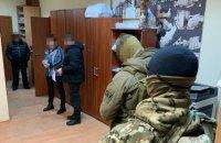Одеських посадовців викрили у незаконному привласненні земель Держспецзв'язку
