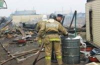 Число жертв пожаров в Сибири возросло до 29 человек