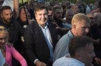 Саакашвили пока грозит административное дело