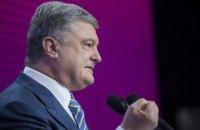 Порошенко погодив продовження санкцій ЄС проти РФ на півроку, - Єлісєєв