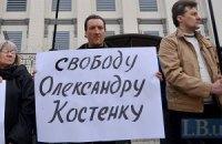 """У Криму євромайданівцю пропонують """"здати"""" інших активістів в обмін на захист у колонії"""