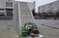 Луцк выделил 200 тыс. гривен на памятник Бандере