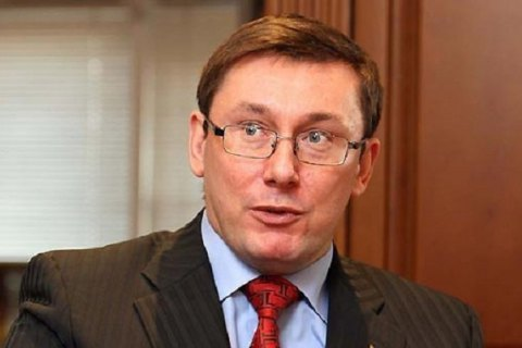 Луценко: потрібно звільнити від кримінальної відповідальності військових, які в бойових діях порушували КК