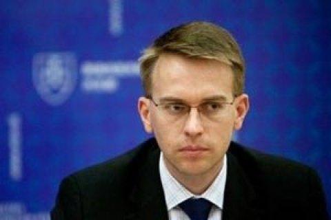 """У ЄС назвали повідомлення про відставку Смолія """"тривожним сигналом"""""""