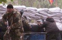 Сепаратисты в Славянске заняли дом культуры железнодорожников