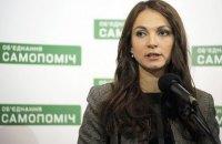 """""""У западных партнеров есть замечания к власти по поводу реформ"""", - Гопко"""