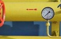 Европу заверили, что Украина надежный транзитер газа