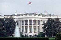 Білий дім погіршив прогноз економічного розвитку США