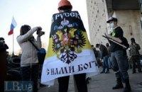 Макіївський міськвиконком обступили сепаратисти