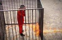 Йорданія обіцяє помститися за вбитого бойовиками ІД пілота