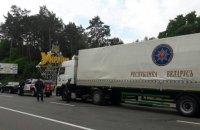 Беларусь отправила на Донбасс четыре грузовика с гумпомощью