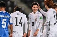Японія відвантажила у ворота Монголії 14 м'ячів у матчі відбору ЧС-2022