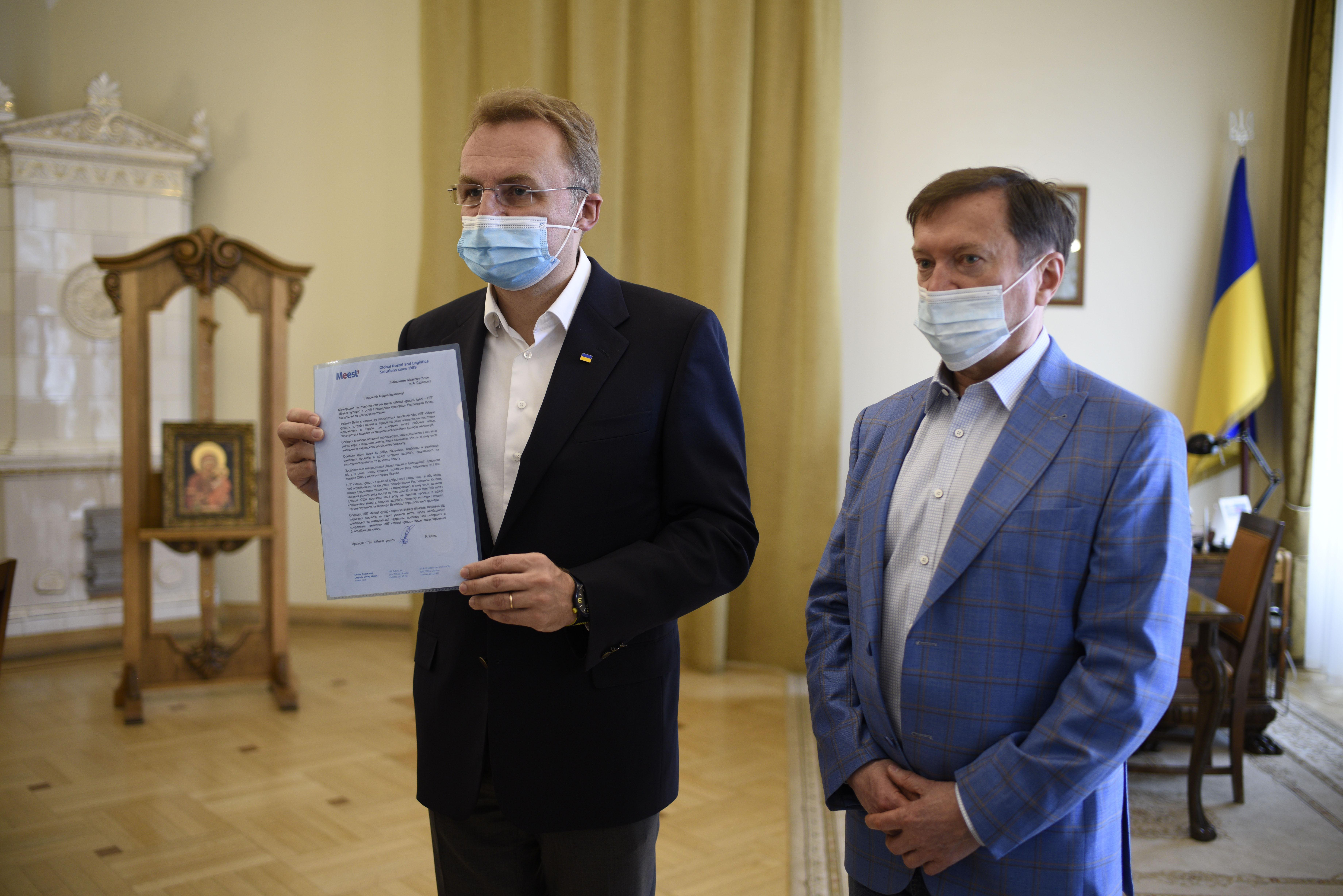 Андрей Садовый и Ростислав Кисиль