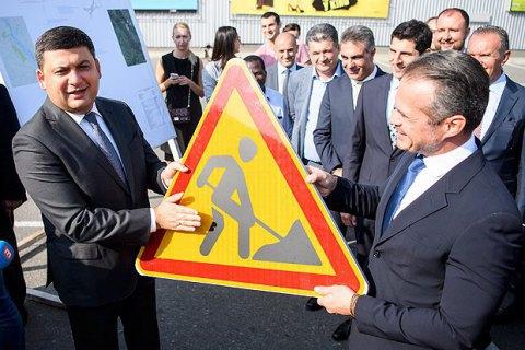 Гройсман анонсував наймасштабніший ремонт доріг з 1991 року