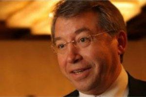 Черкасский экс-губернатор Тулуб объявлен в международный розыск