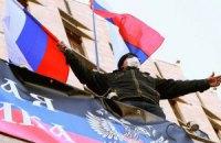 Нелегітимна Донецька Народна рада просить Путіна ввести війська