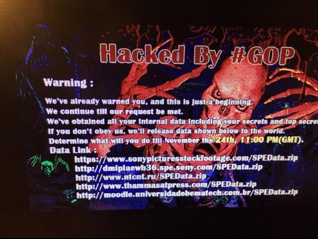 Снимок экрана после хакерской атаки