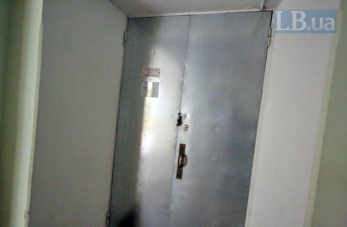 Двері до фондосховища