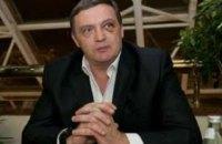 """Грымчаку и его """"помощнику"""" НАБУ сообщило о подозрении в мошенничестве в особо крупных размерах"""