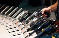 Пістолети і троянди: чи дійсно зброя допомагає людям захищатися
