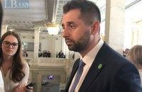 """Арахамия: Маркарова должна остаться в Кабмине, а Аваков - """"очень сложный вопрос"""""""