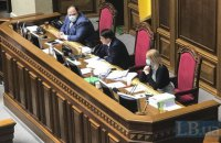 Рада направить до Конституційного Суду законопроєкт щодо розширення повноважень президента для призначення голів НАБУ і ДБР