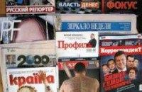 Печатные СМИ: В печали от судьбы Тимошенко