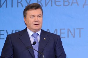 Янукович: праздник футбола удался