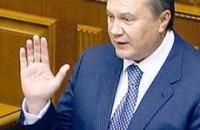 Янукович предлагает все законы принимать руками