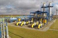 Украина за три квартала купила 20 млрд кубов газа