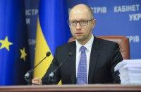 Яценюк поручил усилить контроль за заходами в крымские порты