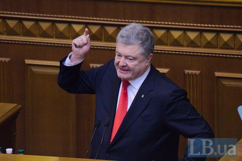 Президент выступает с трибуны парламента